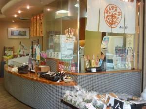 山田屋水産 写真2