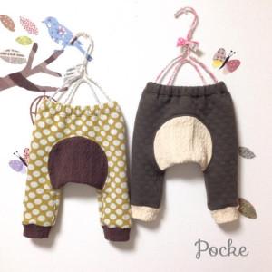 Pocke3