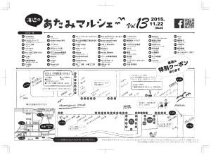 MAP(変換版)