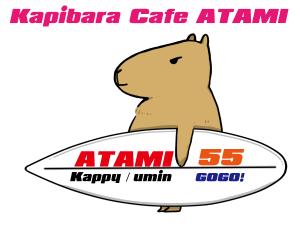 カピバラカフェ4