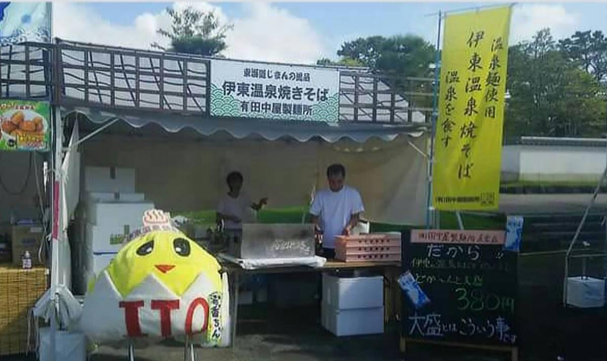 田中屋製麺所1
