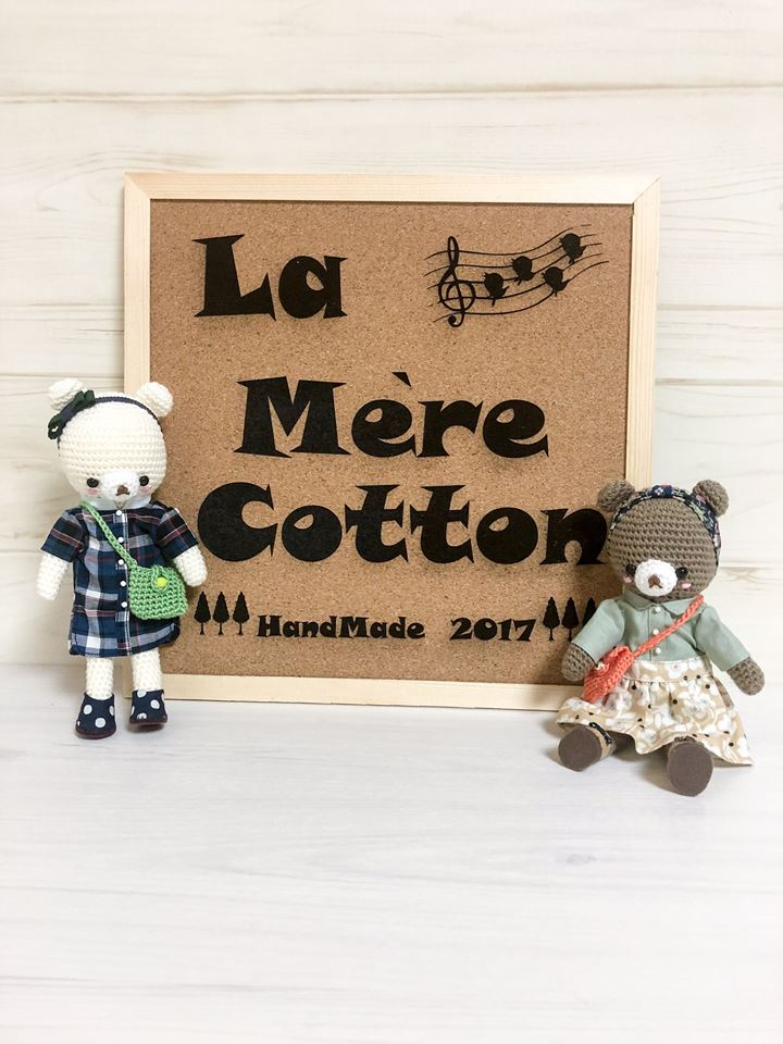 la me`re cotton1